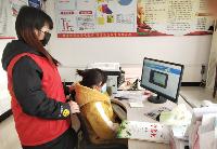 安徽霍邱:保障贫困学生上好网课