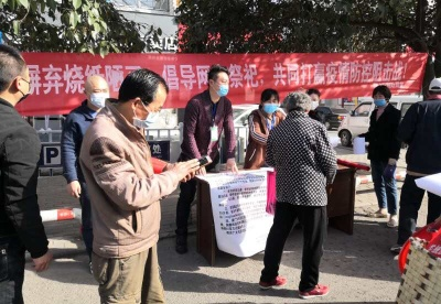 淮北烈山区:文明祭扫  平安清明