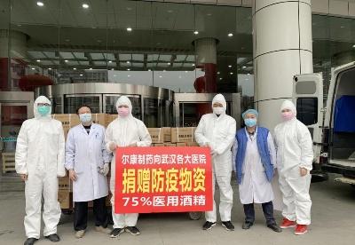 再次驰援,尔康制药向武汉各大医院捐赠万余瓶酒精消毒液