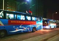 安徽滁州南谯区包专车接工人返岗复工
