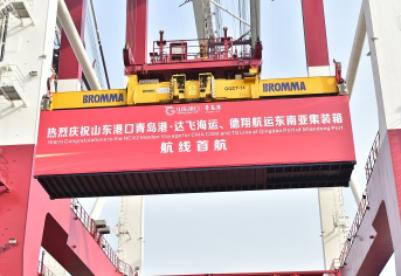 山东青岛港新开通的首条东南亚国际航线正式首航