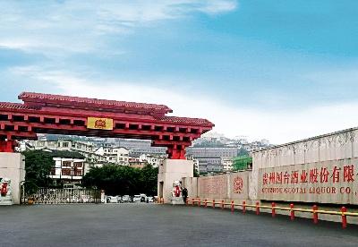 中国酒业云赋能峰会举行 专家解析酒业复苏价值链