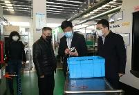 安徽居巢经开区:拧紧安全生产阀 保障经济稳发展