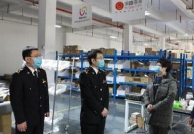 今年前2个月江西外贸进出口总值达453.5亿元 逆势增长2.1%
