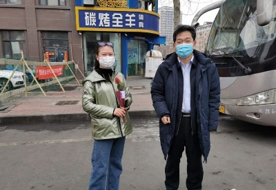 吉林省长春市南关区区长杨大勇到长通街道看望慰问奋战在抗疫一线的妇女同志