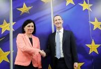 欧盟期望成为技术世界的规则设定者