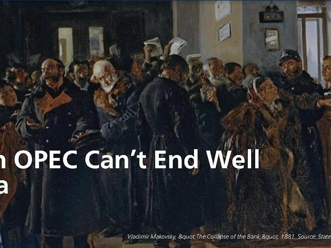 美智库:与欧佩克之战对俄罗斯不利