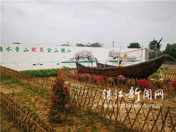 吴川霞海沟村:整合零散荒地 蝶变特色田园