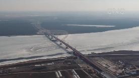 中俄黑龙江大桥:中方公路口岸联检设施项目全面复工