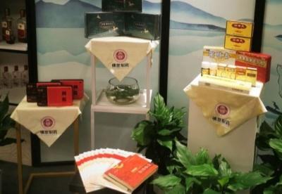 中国中华老字号展示空间传承中医文化 佛慈制药携中药名品亮相进博