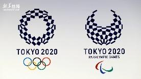 奥运会延期造成巨额损失 日本经济雪上加霜