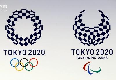 新华丝路看世界 | 奥运会延期造成巨额损失 日本经济雪上加霜