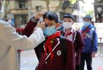安徽淮北相山区:3万余名中小学生返校复课