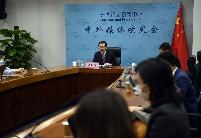 东盟与中日韩采取务实措施应对下行压力