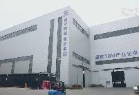 中铁工程装备集团:为海内外重大项目保驾护航