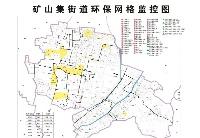 安徽淮北杜集区:挂图作战共同守卫蓝天白云