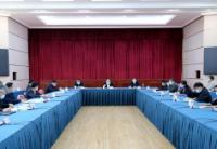 国家发改委召开中巴经济走廊联委会中方全体会议