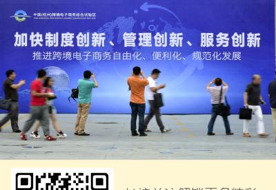 杭州综试区海外服务网络云发布  首批认定企业即将亮相直播间