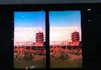 """让我们一起买光""""湖北货"""" 新华社""""快看""""公益视频今起亮相北京地铁"""