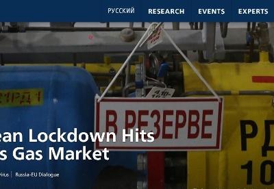欧洲封锁措施打击俄罗斯天然气市场