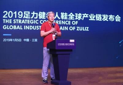 足力健整合全球资源 打造老人鞋产业新格局