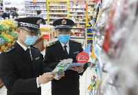 """安徽淮北相山区市场监管局严把食品安全""""入口""""关"""