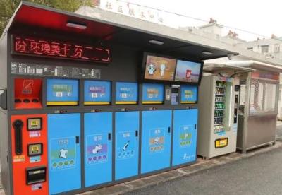 安徽巢湖:智能回收利环保