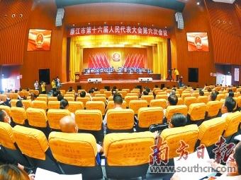 解读2020年广东省廉江市政府工作报告惠企利民直达基层