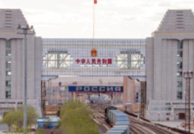 满洲里铁路口岸站进出境中欧班列突破1100列