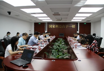 中国经济信息社与中国信息协会共商数字经济发展工作