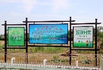 """安徽巢湖:推进环境整治""""三大革命"""" 打造美丽乡村示范名片"""