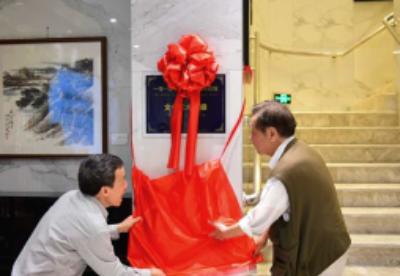 """一带一路(重庆)智能体验馆""""文化艺术走廊""""项目启幕"""