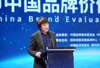 国品·国潮,5·10中国品牌日消费节正式启动