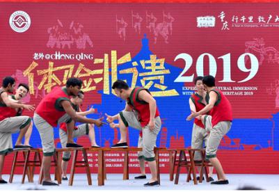 """2020年""""老外@Chongqing·体验非遗""""全面启动学员招募:课程更丰富 形式更新颖"""