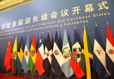 中国与拉美国家交往的目标