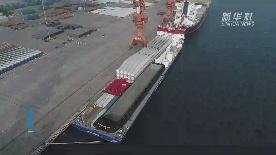 首航!万吨级全电力推进甲板运输船在天津成功离泊