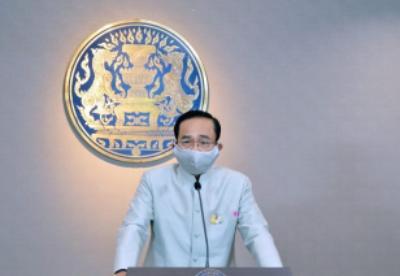 泰国解除宵禁,开启第四阶段解封
