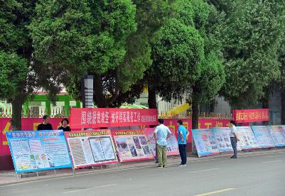 蚌埠固镇:组织开展档案日系列宣传活动