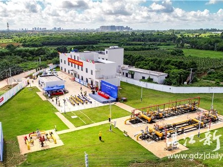 广东省湛江市中心城区管输气正式通气