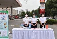 """中国石油河北销售公司用文化为公众安全""""加油"""""""