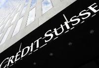 瑞信获合资证券公司控股权 中国金融开放迈出新步伐