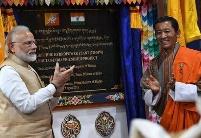 环孟加拉湾多领域经济技术合作:能源合作前景
