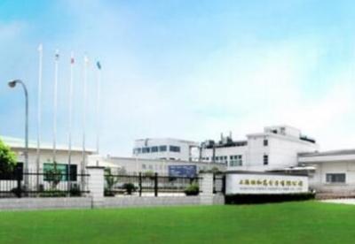 日本昭和电工在中国增产功能性树脂