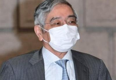 日本银行维持大规模货币宽松政策