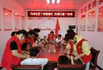 """安徽凤阳:文明实践""""五个一""""助力""""我们的节日·端午节"""""""
