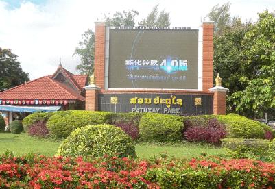 """""""一带一路""""经济信息落地老挝"""