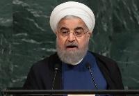 美国制裁会迫使伊朗退出伊核协议吗?