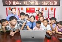 安徽淮北相山区:让孩子们在蓝天下幸福成长