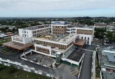 中企承建特多阿利玛医院启用