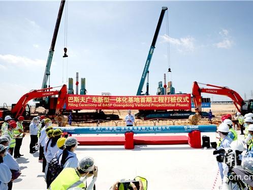 巴斯夫广东新型一体化基地首批装置开建